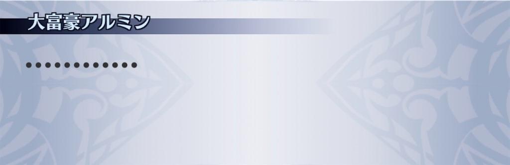 f:id:seisyuu:20200229160200j:plain