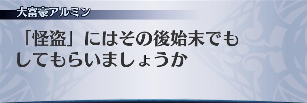 f:id:seisyuu:20200229160423j:plain
