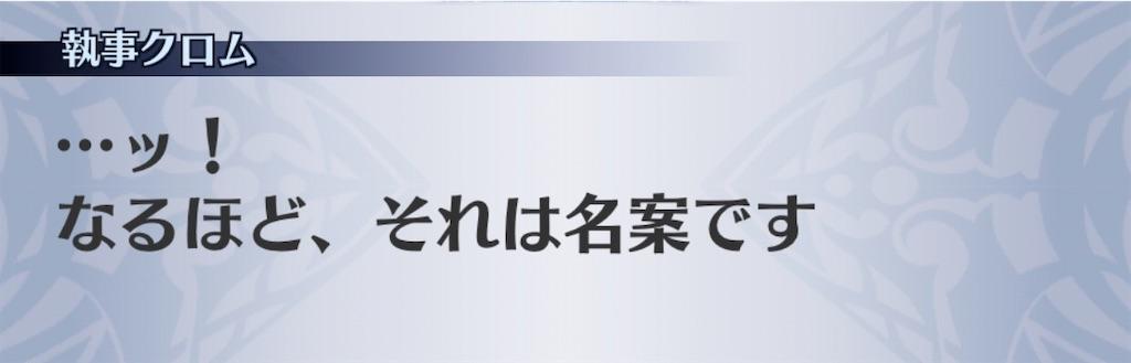f:id:seisyuu:20200229160433j:plain
