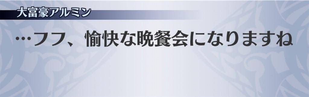 f:id:seisyuu:20200229160521j:plain