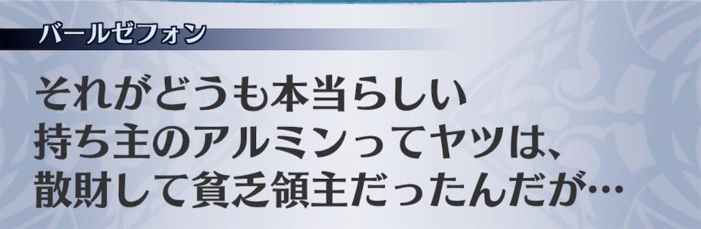 f:id:seisyuu:20200229161233j:plain