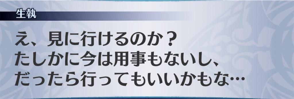 f:id:seisyuu:20200229161718j:plain