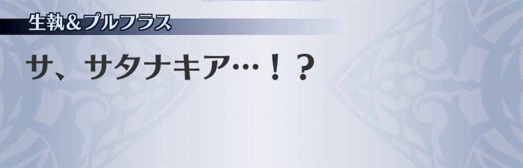 f:id:seisyuu:20200229161845j:plain