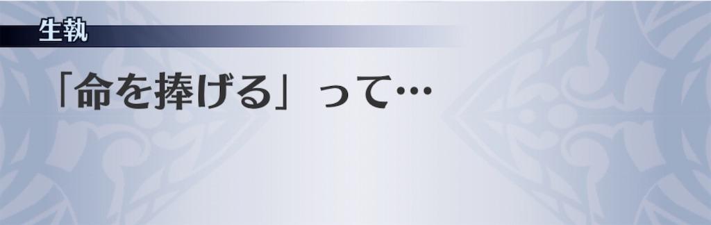 f:id:seisyuu:20200229162555j:plain