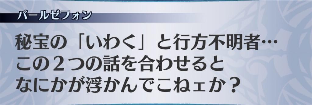 f:id:seisyuu:20200229162648j:plain