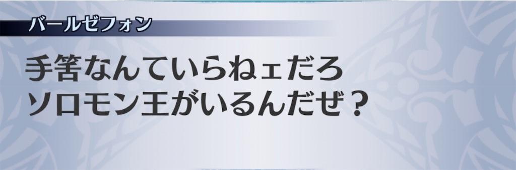 f:id:seisyuu:20200229163222j:plain