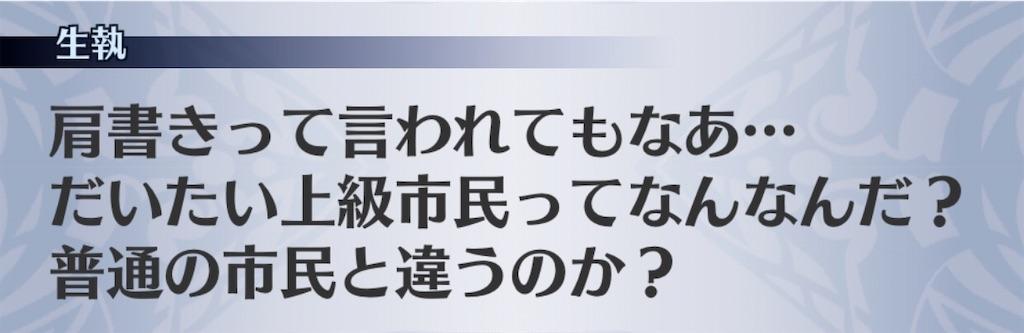 f:id:seisyuu:20200229163600j:plain