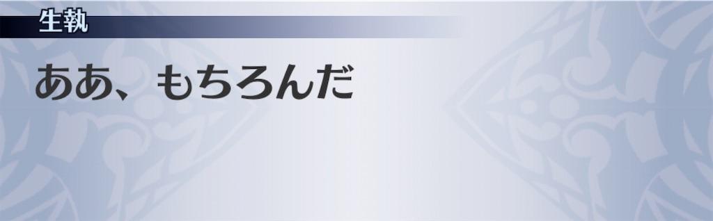 f:id:seisyuu:20200229165934j:plain