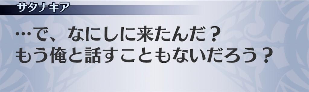 f:id:seisyuu:20200301205535j:plain