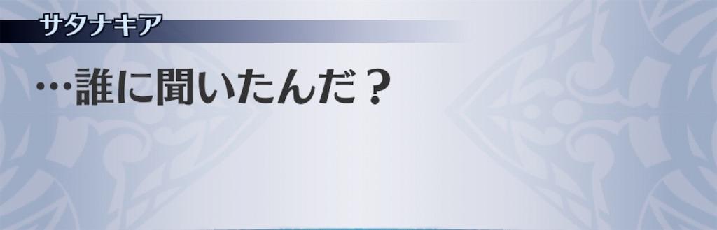 f:id:seisyuu:20200301205744j:plain