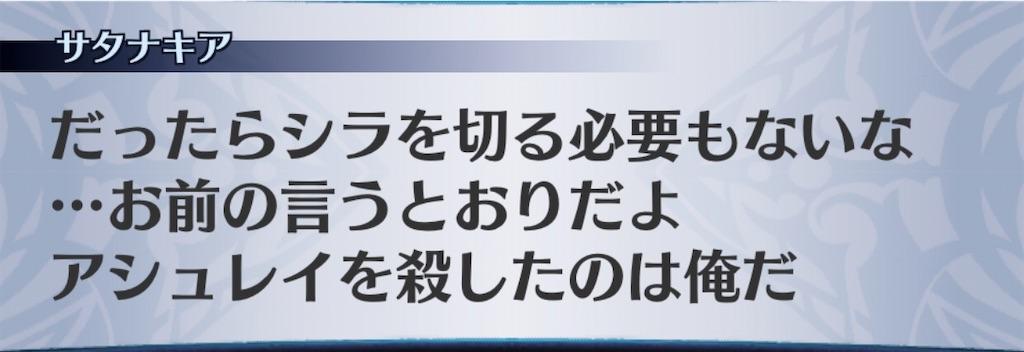 f:id:seisyuu:20200301205802j:plain