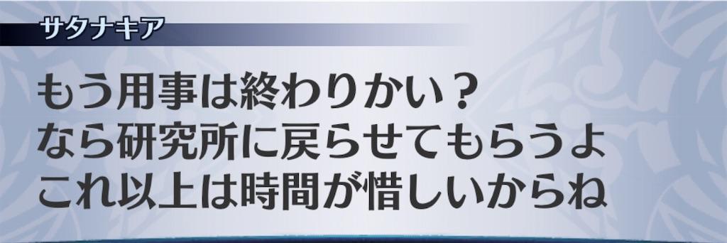 f:id:seisyuu:20200301205948j:plain
