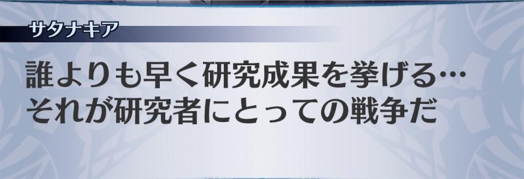 f:id:seisyuu:20200301205952j:plain