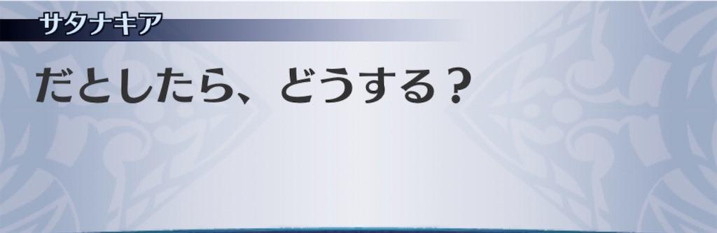 f:id:seisyuu:20200301210239j:plain