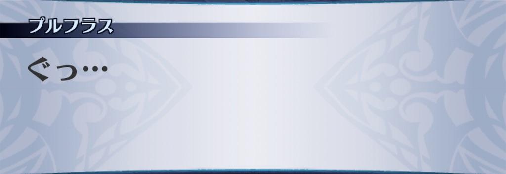 f:id:seisyuu:20200301210401j:plain