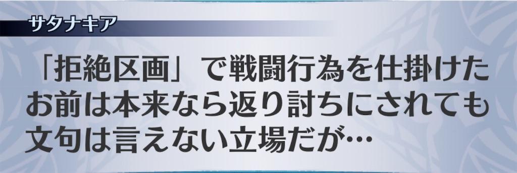 f:id:seisyuu:20200301210409j:plain