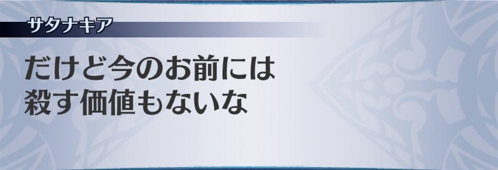 f:id:seisyuu:20200301210415j:plain