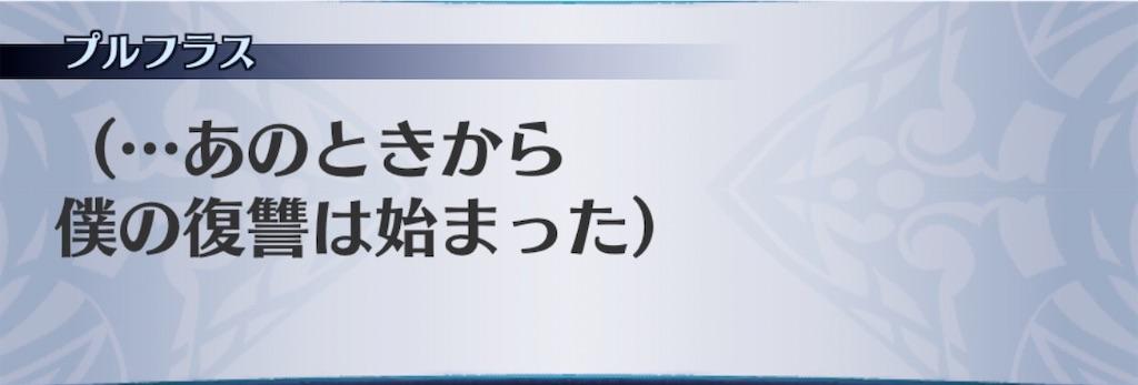 f:id:seisyuu:20200301210736j:plain
