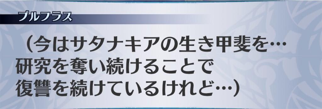 f:id:seisyuu:20200301210837j:plain