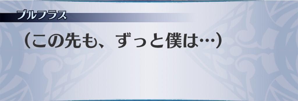 f:id:seisyuu:20200301210845j:plain