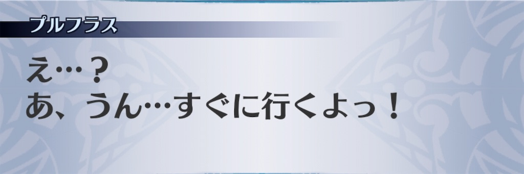 f:id:seisyuu:20200301211037j:plain