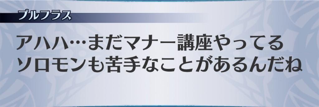 f:id:seisyuu:20200301211222j:plain