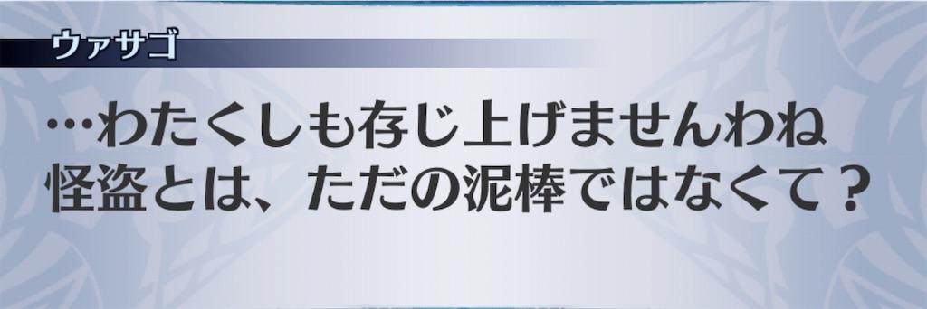f:id:seisyuu:20200301211550j:plain