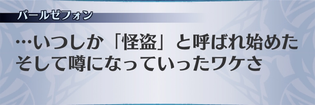 f:id:seisyuu:20200301213552j:plain