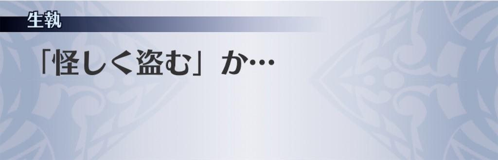f:id:seisyuu:20200301213555j:plain