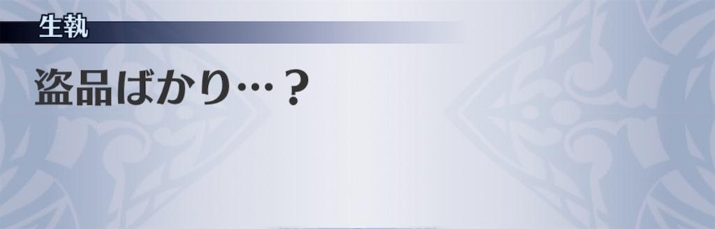 f:id:seisyuu:20200301213801j:plain