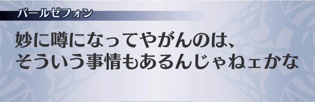 f:id:seisyuu:20200301213921j:plain