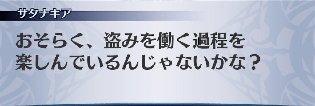 f:id:seisyuu:20200301214207j:plain