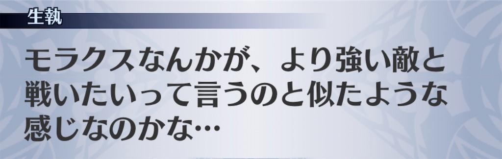 f:id:seisyuu:20200301214406j:plain