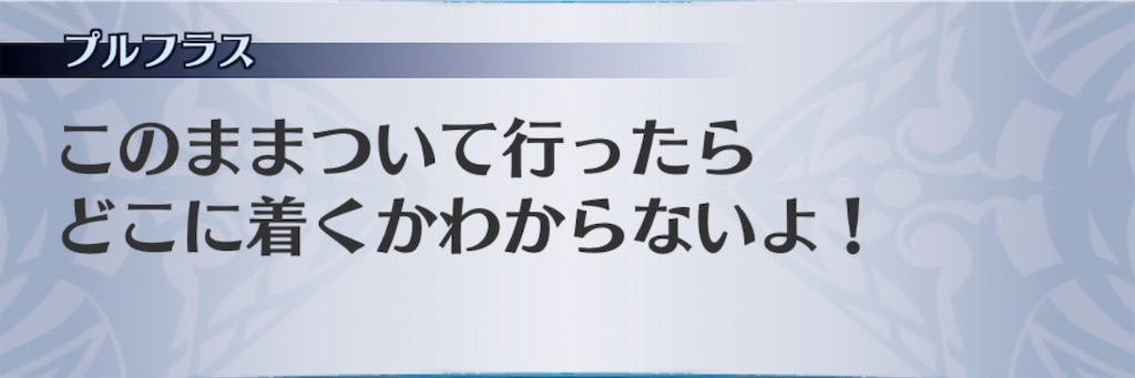 f:id:seisyuu:20200301214721j:plain