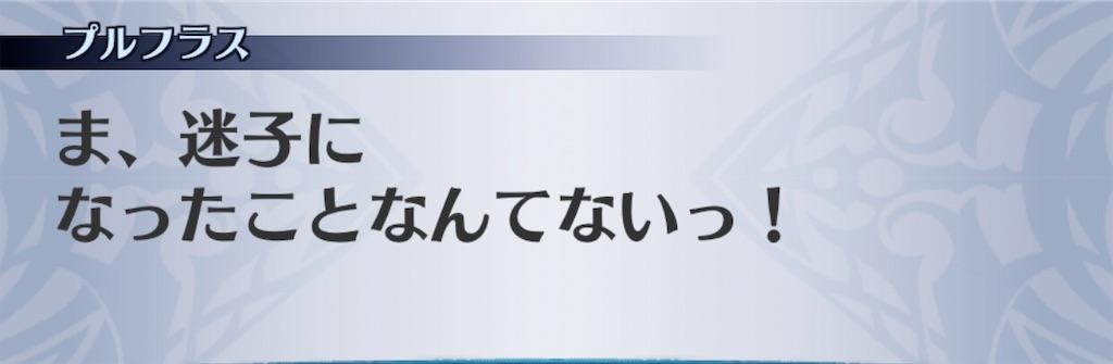 f:id:seisyuu:20200301214731j:plain