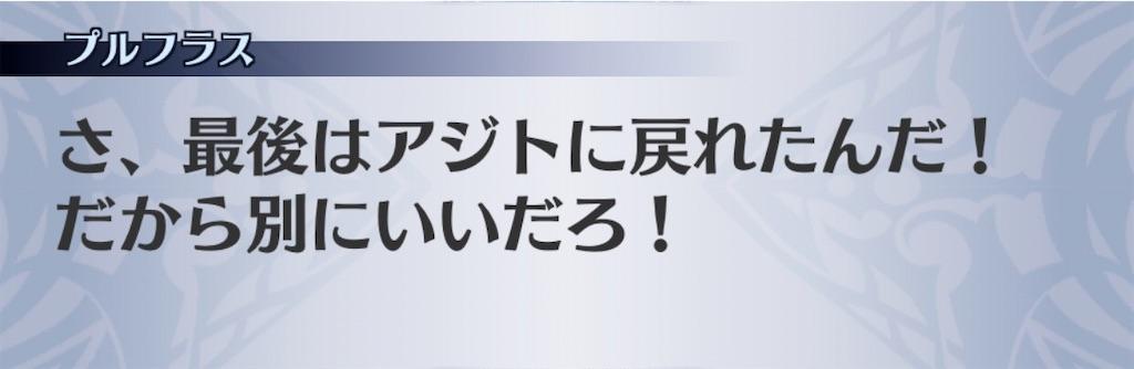 f:id:seisyuu:20200301215027j:plain