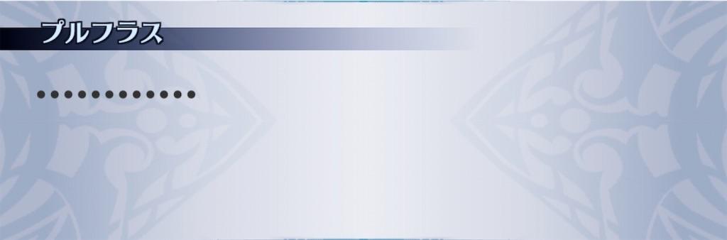 f:id:seisyuu:20200301215049j:plain