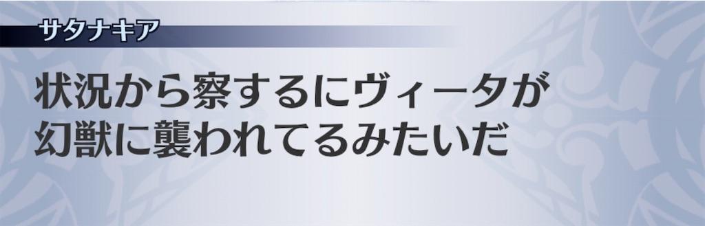 f:id:seisyuu:20200301215106j:plain