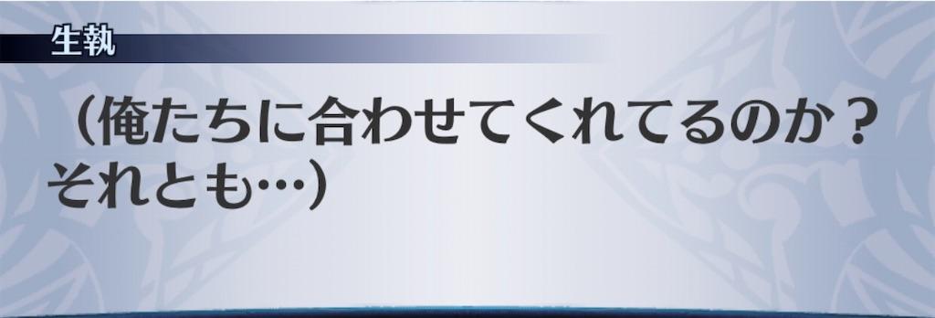f:id:seisyuu:20200301215325j:plain