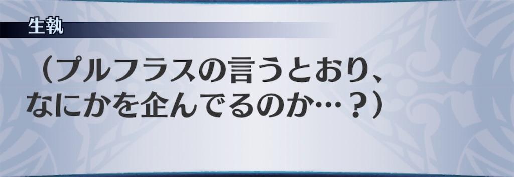 f:id:seisyuu:20200301215330j:plain