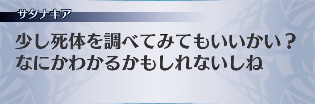 f:id:seisyuu:20200302143658j:plain