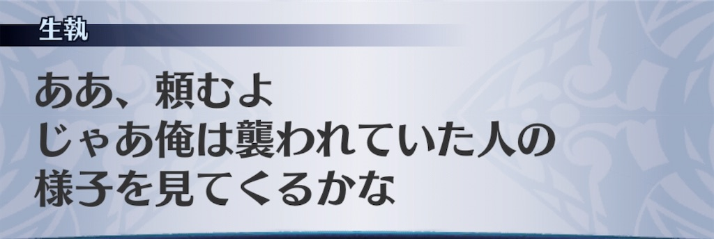 f:id:seisyuu:20200302143701j:plain