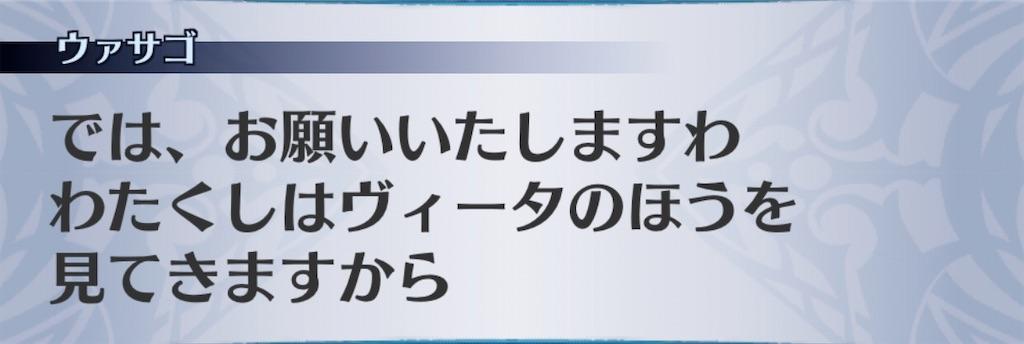 f:id:seisyuu:20200302144918j:plain