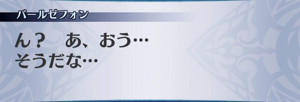 f:id:seisyuu:20200302145053j:plain