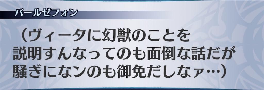 f:id:seisyuu:20200302145058j:plain