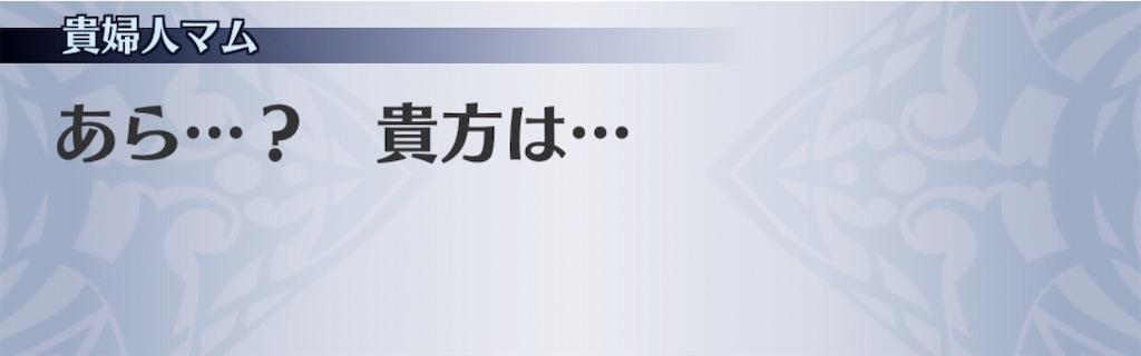 f:id:seisyuu:20200302145227j:plain