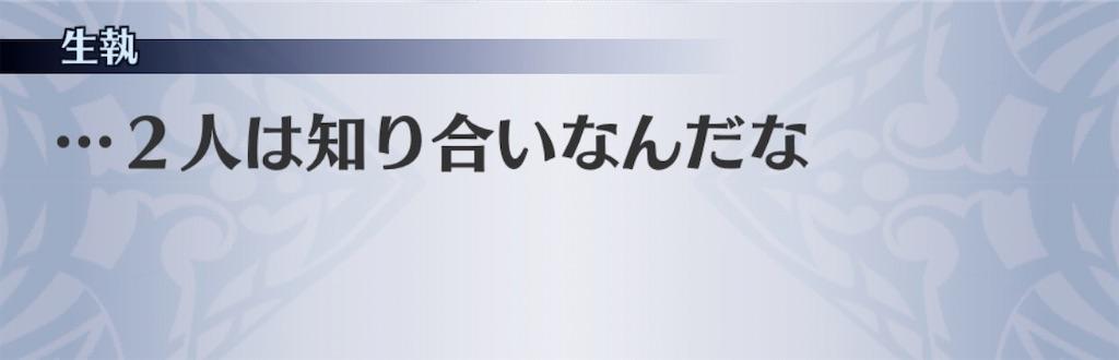 f:id:seisyuu:20200302145819j:plain