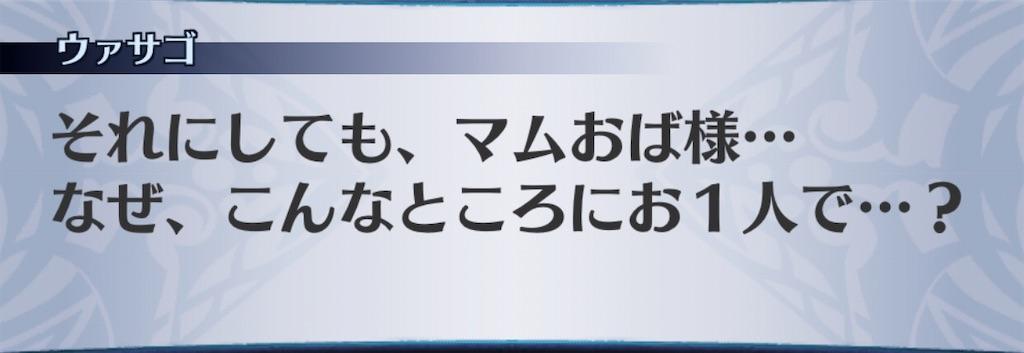 f:id:seisyuu:20200302145828j:plain