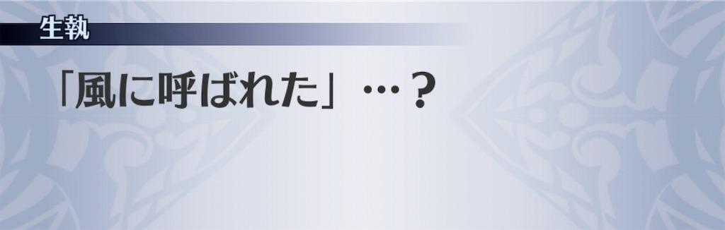 f:id:seisyuu:20200302145949j:plain