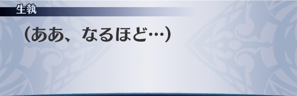 f:id:seisyuu:20200302150035j:plain